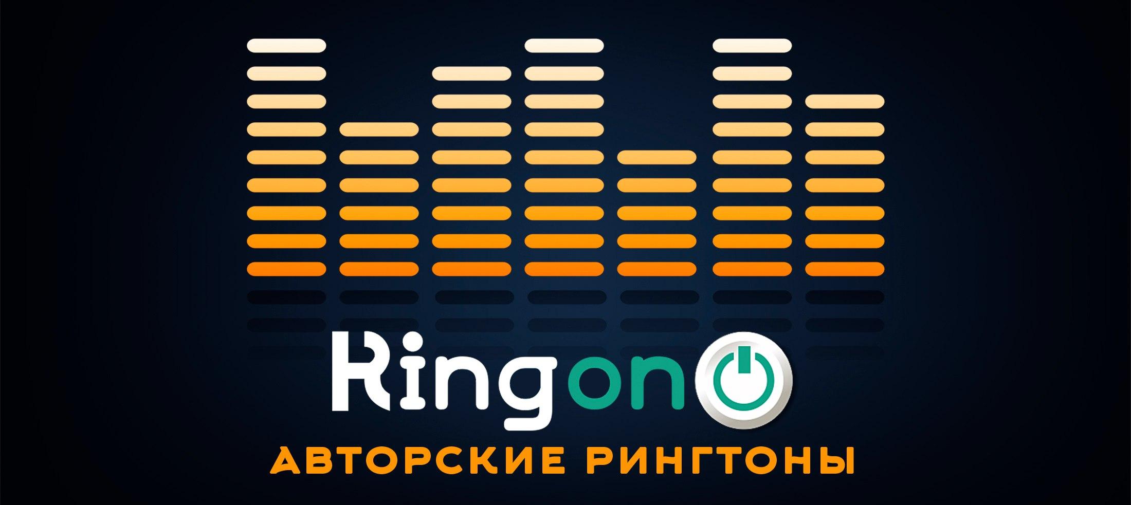 Рингтон на телефон скрипка скачать
